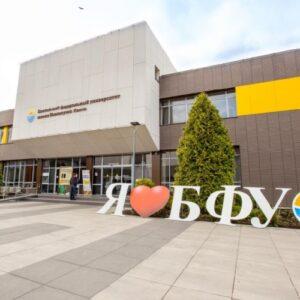 Балтийский федеральный университет им. И. Канта: Онлайн конференция ALLVET