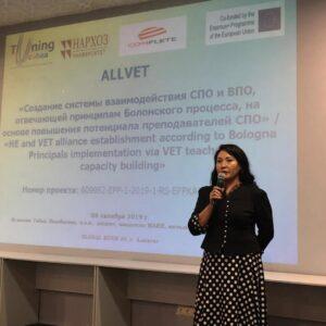 NARXOZ University: Presentation of the ALLVET project at GLOBAL HOUR # 3