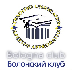 Association for International Education Support «Bologna Club»
