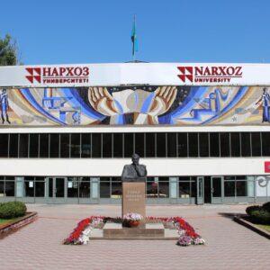 Narxoz University won the ALLVET project (2020-2023)